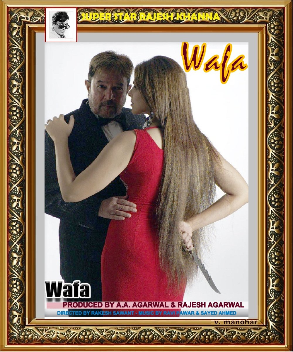 Wafa A Deadly Love Story Movies In Hindi